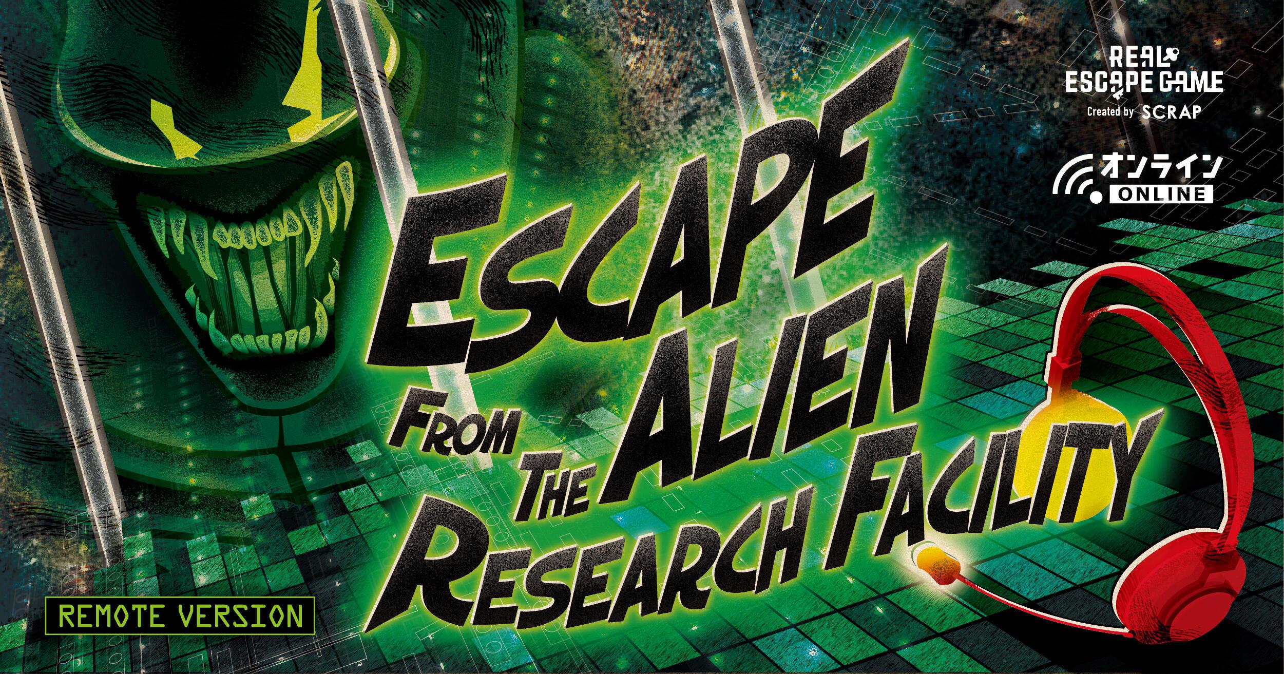 Escape from the Alien Researche center