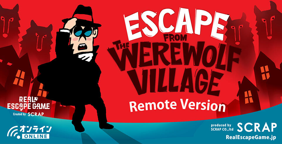 Escape Werewolf Village